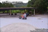 宜蘭冬山仁山植物園越野車:DSC_5443.JPG
