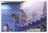 南港捷運站幾米地下鐵:DSC_8753.JPG