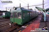 日本熊本Kumamon電車:DSC_6261.JPG