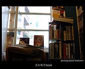 20080412_淡水有河Book聚會:DSCF0802.JPG