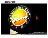 201..08.19 宜蘭橘子咖啡:DSC_1560.JPG