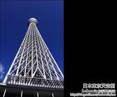 Day5 part3 日本東京天空樹:DSC_1535.JPG