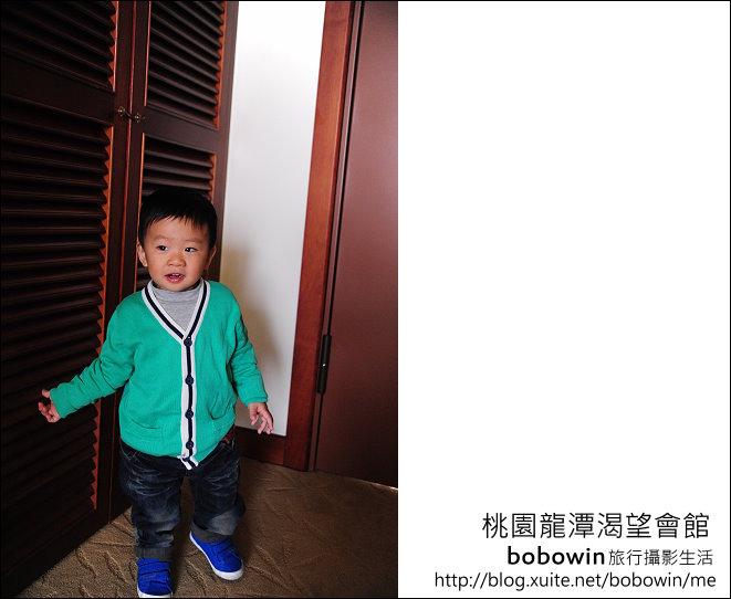 2012.03.30 桃園龍潭渴望會館:DSC_8337.JPG