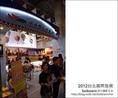 2012台北國際旅展~日本篇:DSC_2703.JPG