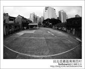 2012.11.04 台北信義區南南四村:DSC_2846.JPG
