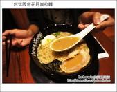2012.09.26 台北阪急花月嵐拉麵:DSC04190.JPG