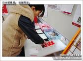 日本郵便局:DSC08536.JPG