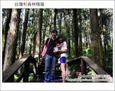 2011.05.14台灣杉森林棧道 文史館 天主堂:DSC_8310.JPG