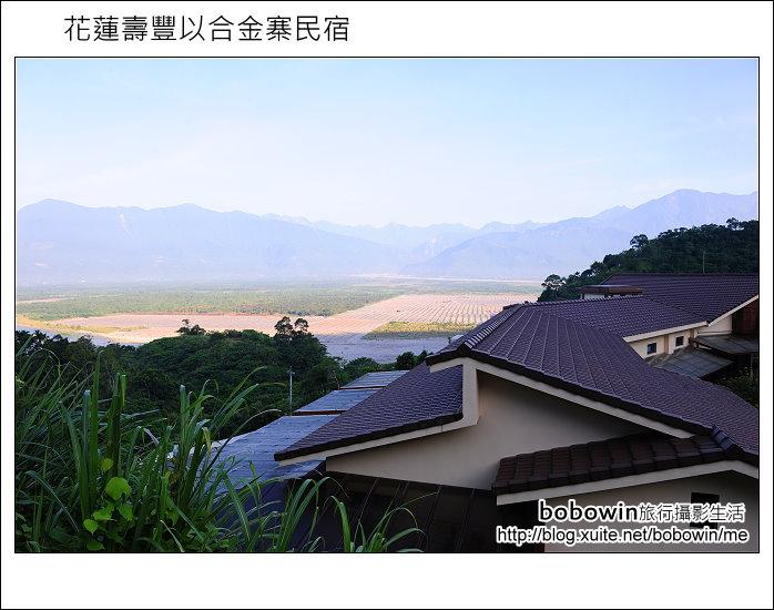 2012.07.13~15 花蓮壽豐以合金寨:DSC_2134.JPG