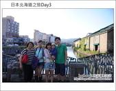 [ 日本北海道 ] Day3 Part3 北海道小樽運河 & KIRORO渡假村:DSC_9094.JPG