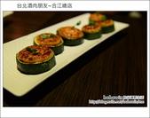 2012.11.27 台北酒肉朋友居酒屋:DSC_4359.JPG