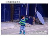 2013.01.25 台南海安路藝術街&北勢街藝術街:DSC_9100.JPG