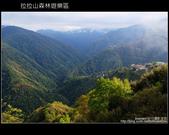 [ 北橫 ] 桃園復興鄉拉拉山森林遊樂區:DSCF7999.JPG