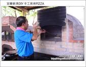 Day2 Part1 宜蘭蘇澳DIY 手工窯烤PIZZA:DSC_5781.JPG