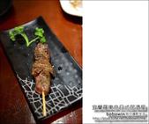 宜蘭羅東京日式居酒屋:DSC_5193.JPG
