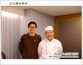 2014.01.05 台北春申食府:DSC_8599 - Copy.JPG