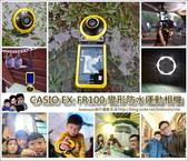 CASIO FR100:封面.jpg