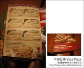 2012.03.09 內湖瓦薩Vasa Pizza:DSC00502.JPG