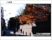 日本東京之旅 Day4 part6 六義園:DSC_0756.JPG