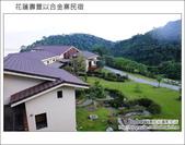 2012.07.13~15 花蓮壽豐以合金寨:DSC_2137.JPG