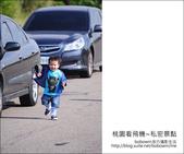2012.10.04 桃園看飛機~私密景點:DSC_5253.JPG