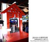 2012台北國際旅展~日本篇:DSC_2606.JPG