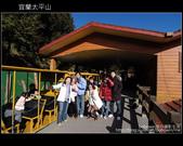 [ 宜蘭 ] 太平山森林遊樂區:DSCF6065.JPG
