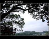 苗栗 ] 薰衣草森林--明德水庫店 :DSCF3513.JPG