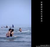 [ 遊記 ] 宜蘭烏石港衝浪 :DSCF6031.jpg