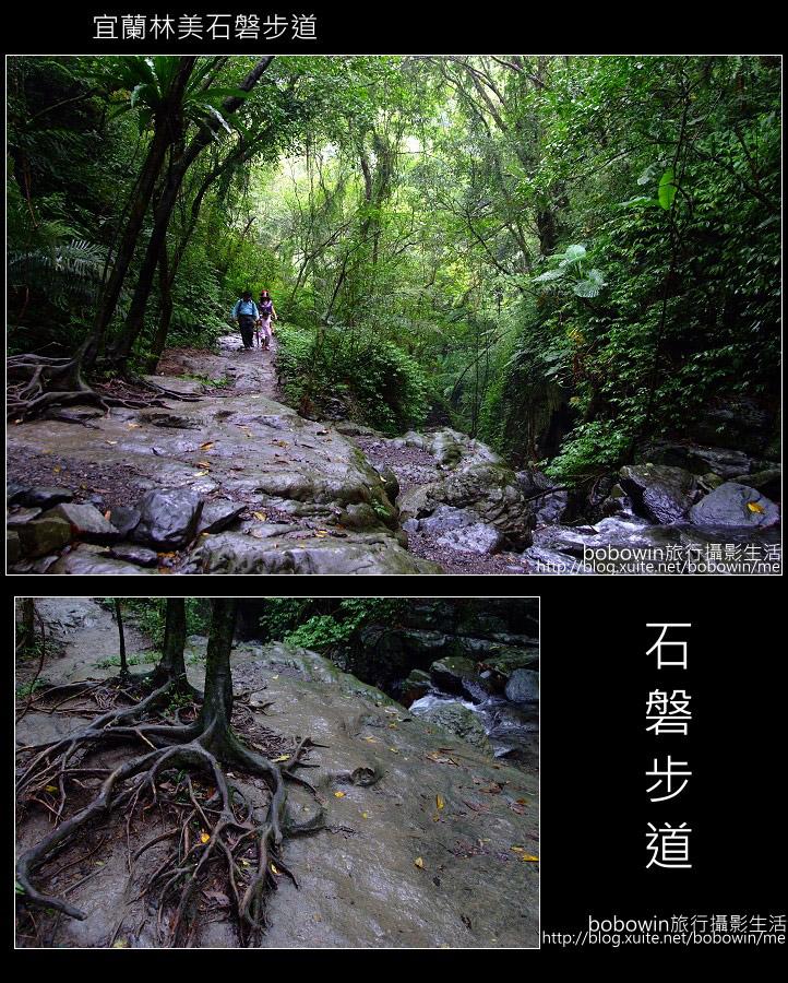 2009.06.13 林美石磐步道:DSCF5487.JPG