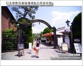 Day3 Part4 長春藤廣場&大原美術館:DSC_8261.JPG