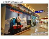 Day3 Part7 倉敷Ario shopping Mall:DSC05070.JPG