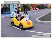Day4 Part3 環球影城兒童遊憩區:DSC_8964.JPG