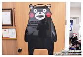 日本熊本 KUMAMON SQUARE :DSC_5945.JPG