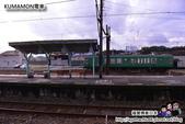 日本熊本Kumamon電車:DSC_6267.JPG