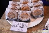 台北內湖TiMAMA Deli & Cafe :DSC_7352.JPG