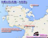 沖繩海濱飯店:沖繩北部.jpg