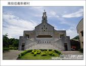 2011.08.14 南投信義新鄉村:DSC_1006.JPG
