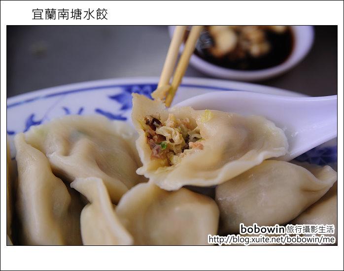 2011.08.20 宜蘭南塘水餃:DSC_1798.JPG