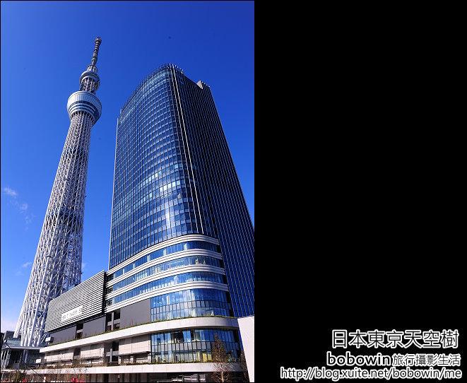 Day5 part3 日本東京天空樹:DSC_1539.JPG