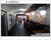 2011.09.18  菁桐老街:DSC_4019.JPG
