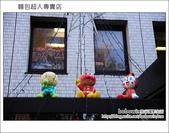 日本東京之旅 Day4 part5 麵包超人專賣店:DSC_0794.JPG