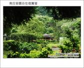 2012.04.27 容園谷住宿賞螢:DSC_1359.JPG