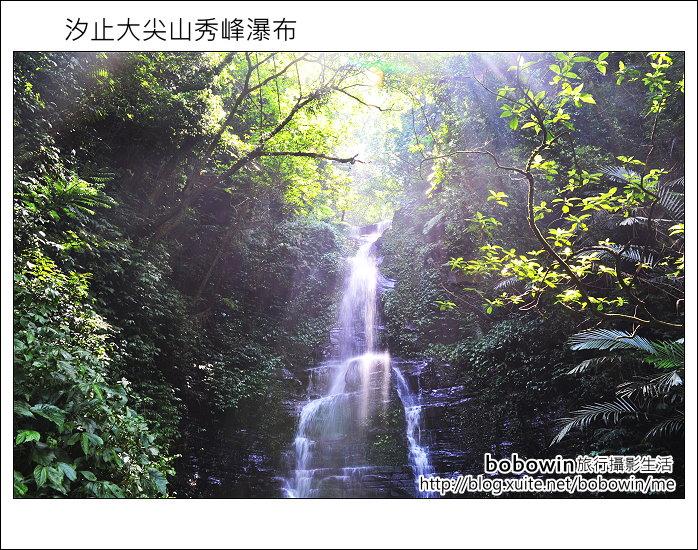 2012.05.06 汐止大尖山:DSC_2720.JPG