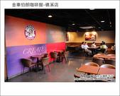 2011.10.17 金車伯朗咖啡館-礁溪店:DSC_8974.JPG