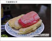 花蓮廟口鋼管紅茶:DSC_1517.JPG