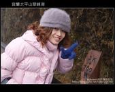 [ 宜蘭 ] 太平山翠峰湖--探索台灣最大高山湖:DSCF5872.JPG