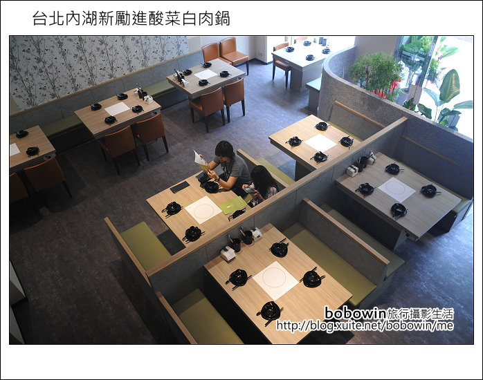 2013.07.05 台北內湖新勵進酸菜白肉鍋:DSC_2990.JPG