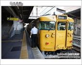 Day3 Part1 日本倉敷:DSC05022.JPG