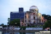 廣島和平紀念公園:DSC_0851.JPG